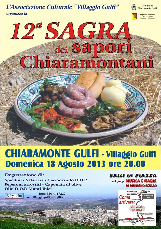 Sagra dei Sapori Chiaramontani 2013, 18 agosto Chiaramonte Gulfi (RG) post image